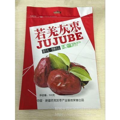供应轮台县/若羌县食品包装袋/调料包装袋/大枣包装袋,可定做