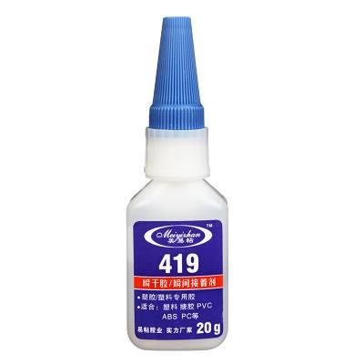 粘ABS塑料专用胶水_419防水abs粘pc pvc ps强力粘合剂批发