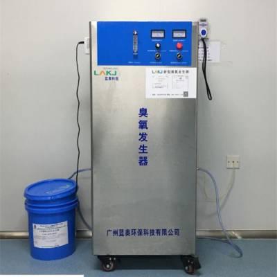 猪舍臭氧发生器-蓝奥臭氧设备好口碑-猪舍臭氧发生器厂家