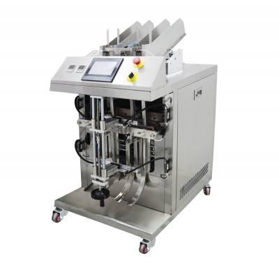 面膜灌装机LS-118