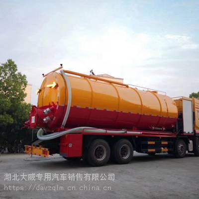 东风天龙重型16吨清洗吸污车清洗吸污车新型价格