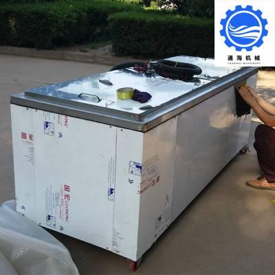 通海机械 小型多槽超声波清洗机定制 东营多槽超声波清洗机定制