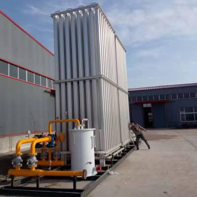 河北保定化工厂LNG天然气汽化调压计量撬ZH-Q014