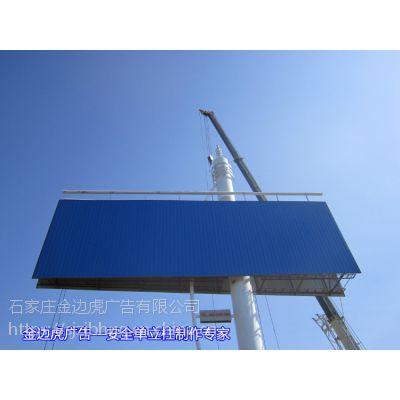 西藏拉萨|单立柱广告牌高炮广告位制作厂家