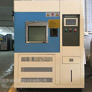湖南耐臭氧老化试验箱
