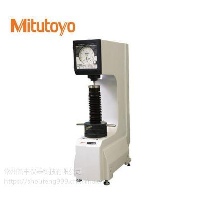 三丰mitutoyo洛氏硬度计HR-110MR,常州首丰价格优惠,品质保证
