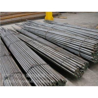 供应进口现货ELCH2电磁纯铁 ELCH2电磁纯铁棒钢板