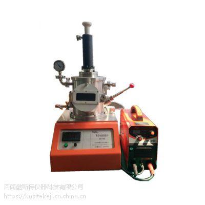 实验用金属熔炼炉小型电弧炉酷斯特科技全新设计产品