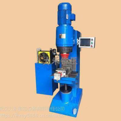 力禾立式径向铆接机,力禾液压铆接设备厂家