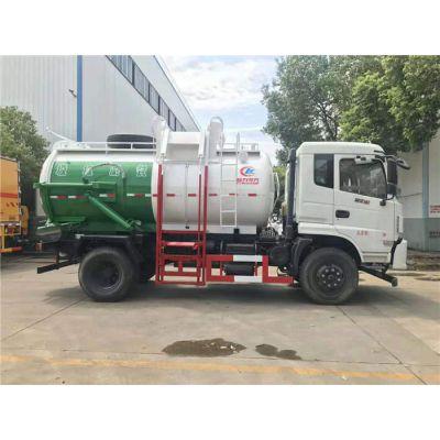 广元5吨泔水垃圾车招标采购报价