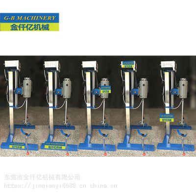 1.1kw实验室分散机涂料油漆小型分散机实验高速分散机价格