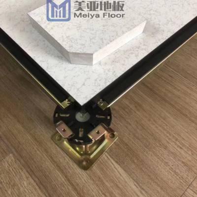 美亚防静电地板,美亚防静电地板厂家HDW.600.32.B.D硫酸钙防静电地板,机房防静电地板