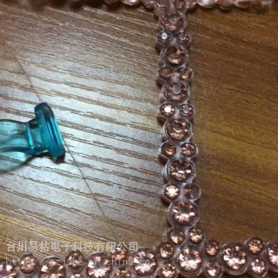浙江水钻胶水批发 金属粘水钻粘合剂 不发白 饰品水钻胶水 手机水晶水钻胶水
