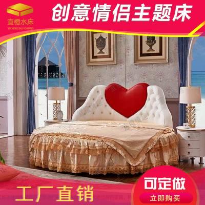 上海主题床厂家定制功能情趣大圆床双人水床夫妻情侣电动震动红床