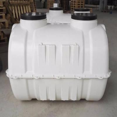玻璃钢模压化粪池 玻璃钢污水处理设备 10立方化粪池