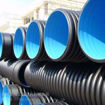 供应宏博 200-800 HDPE双壁波纹 排水排污管 耐腐蚀