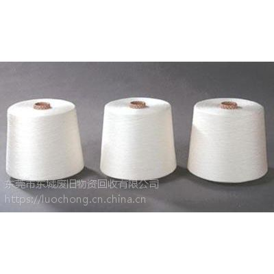 东莞原装羊绒纱回收多少钱一斤、深圳原装羊绒线回收价格