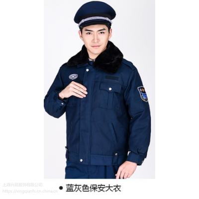 河北兴前制服保安执勤棉衣厂家