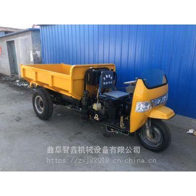 上海矿用拉碳渣的工程三轮车 电启动材料运输用三轮车 价格