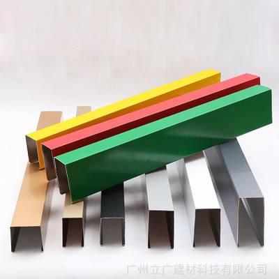 立广厂家供应 型材铝方通扣板天花吊顶 u型木纹铝方通厂家定制