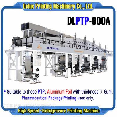 供应电子轴DLPTP-600A药用PTP铝箔多色印刷全自动凹版印刷机