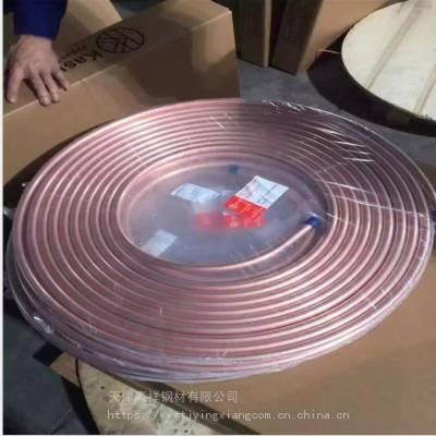 供应紫铜盘管 T2紫铜盘管 TP2紫铜管 T2紫铜管 机加工空调制冷用