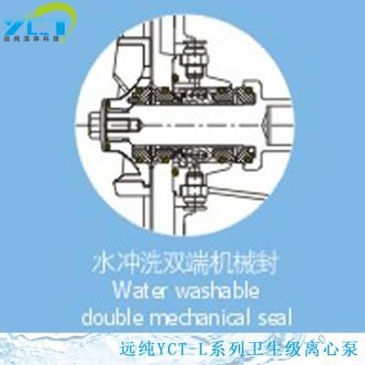 卫生泵常州耐高温不锈钢食品卫生泵哪家好