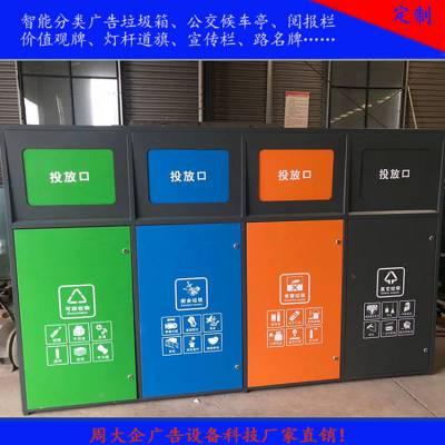 不锈钢侧头口广告垃圾箱 背靠背广告果皮箱 户外大画面广告垃圾箱