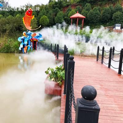 西安舞台景观造雾造雾主机 景观造雾设备 人造雾景观