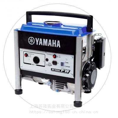 雅马哈YAMAHA汽油发电机组EF1000FW、雅马哈汽油发电机