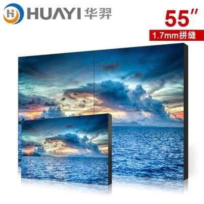 厂家直销LG55寸1.7mm拼缝液晶拼接屏 更直观 画面亮丽液晶大屏 液晶拼接屏