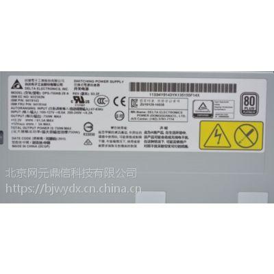94Y8143 94Y8144 DPS-750AB-28A交换式电源供应器X3650M5服务器电源