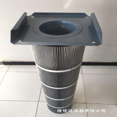 隆信供应 325*1400防静电方形卡盘除尘滤筒