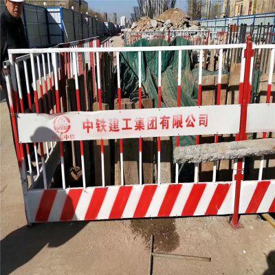 1.2m高基坑护栏网 基坑护栏现货批发厂家电话