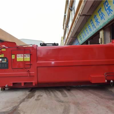 移动式垃圾压缩箱价钱-志成机械运行平稳-移动式垃圾压缩箱