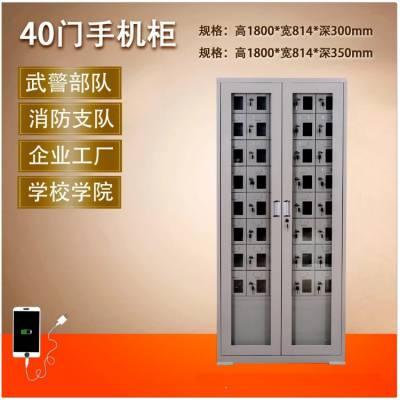 企业工厂员工智能手机存放柜金属电子自助手机柜刷卡寄存柜 金都熊猫专供