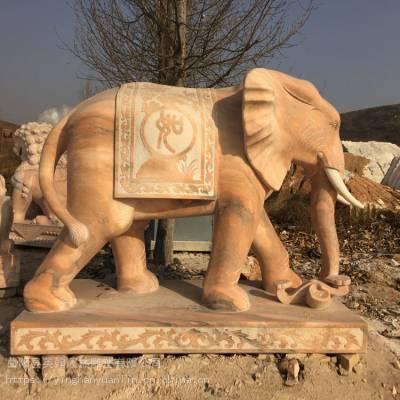 石雕大象 晚霞红镇宅辟邪吉祥如意一对风水象 厂家直销动物雕塑