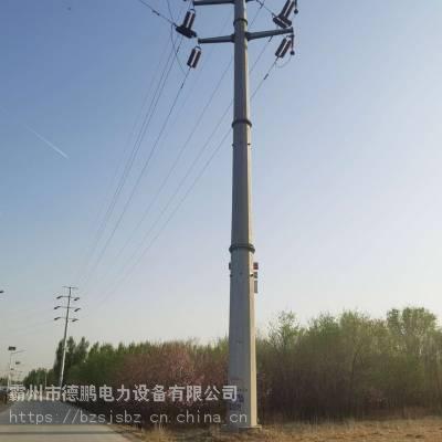 批发生产 文山 10kv-35kv 电力钢管塔 电力钢管杆