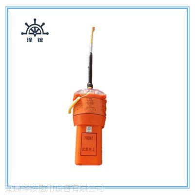 韩国SARACOM原装无线电示位标,VEP-8CCS船检无线电示位标
