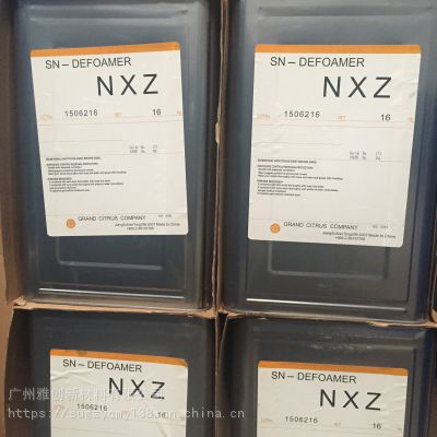 日本圣诺普科消泡剂/SN-NXZ/通用型矿物油消泡剂
