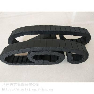 LZ35系列桥式塑料拖链 兴吉机床专用塑料拖链