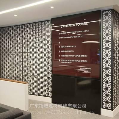 户外雕花板装饰材料_铝诚户外墙雕花板批发