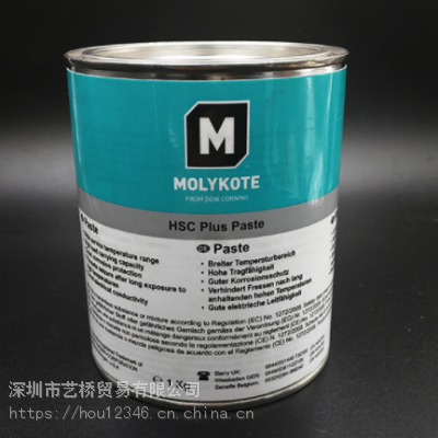 摩力克HSC高温螺纹防卡油膏MOLYKOTE HSC PLUS PASTE