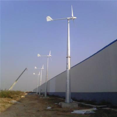 大兴安岭安装简单 5000瓦风力发电机 风光互补发电机