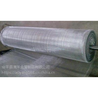 河北澳洋专业生产耐高温铁铬铝网、炉具专用耐高温铁铬铝网