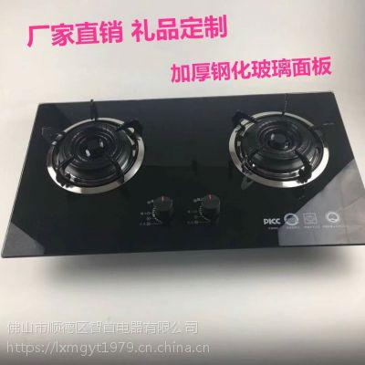 批发JZ(T/R/Y)-QB603嵌入式燃气灶马帮展销会销猛火灶OEM