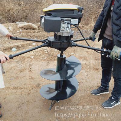 启航钻眼植树挖坑机 大力度挖坑机 两冲程钻孔机