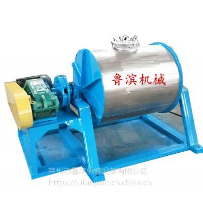 山东厂家直销不锈钢500L干粉球磨机 1000L球磨机 2000L球磨机