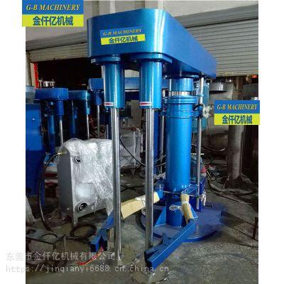 双轴带夹桶器分散机油漆涂料液压双轴夹桶分散机价格