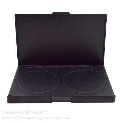 东莞市厂家直销双色修容粉饼遮瑕盘包材2色腮红包装盒